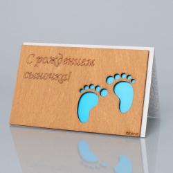 Деревянные открытки